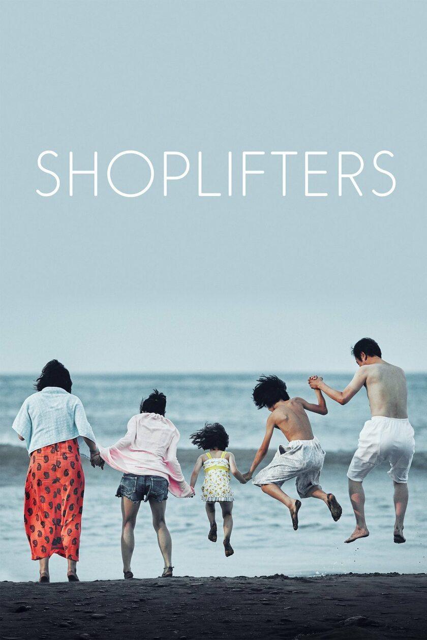 """Plakat filmu """"Shoplifters"""""""