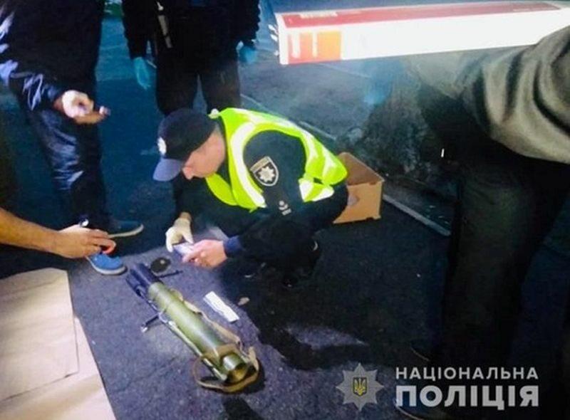 Granatnik znaleziony niedaleko redakcji 112 Ukraina
