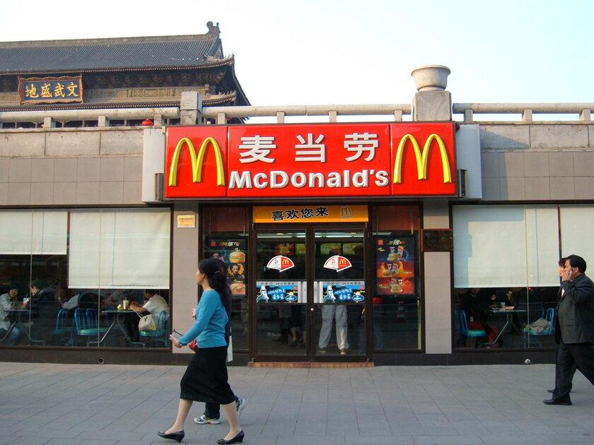 Lokal McDonald's w Chinach (zdj. ilustracyjne)